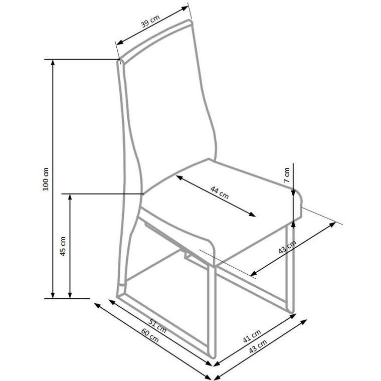 Стул Halmar K213 | Капучино - 3