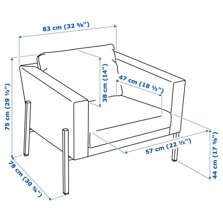 Кресло KOARP - 2