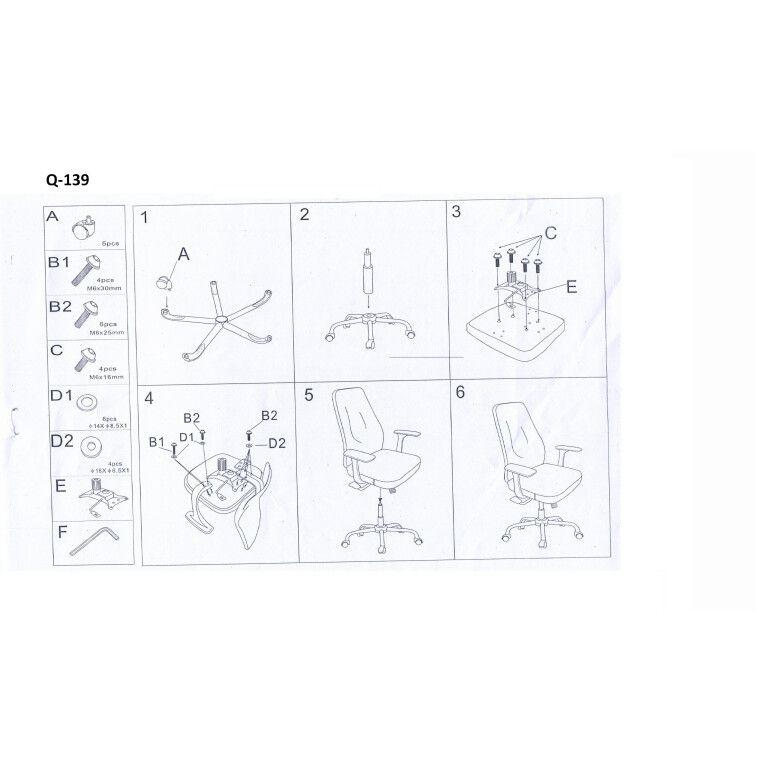 Кресло поворотное Signal  Q-139 | Серый - 2