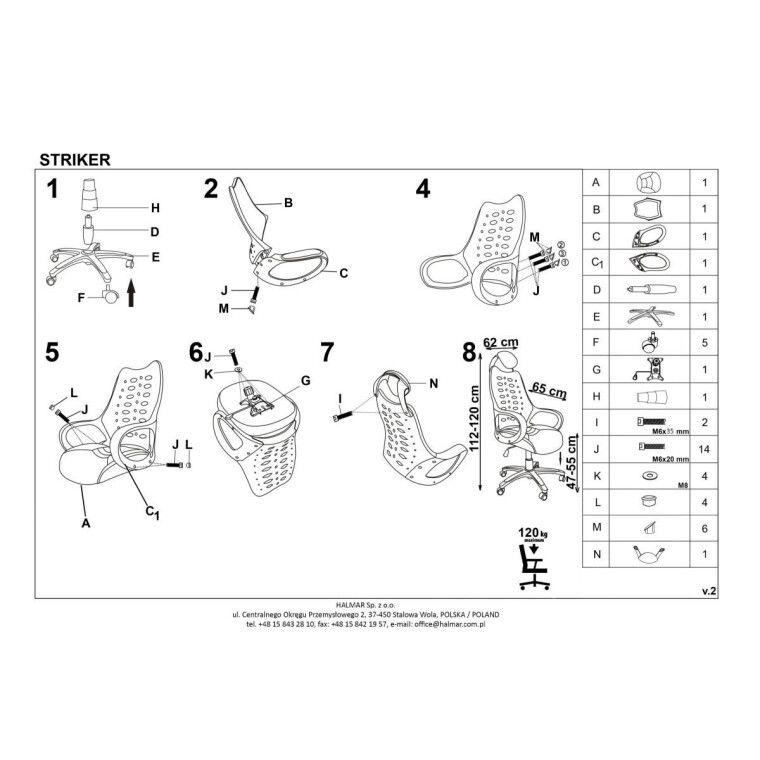 Кресло поворотное Halmar Striker 2 | Черный / белый - 11