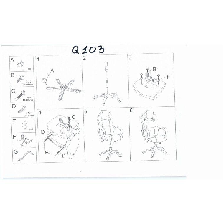 Кресло вращающиеся Signal Q-103   Черный - 2