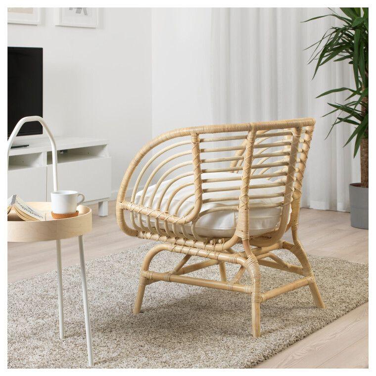 Кресло BUSKBO - 4