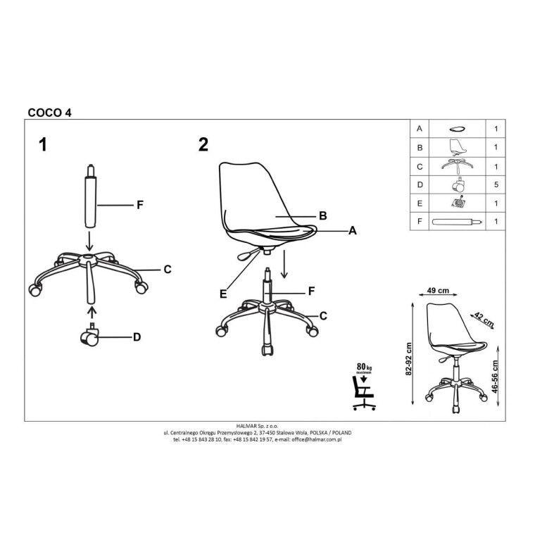 Кресло поворотное Halmar Coco 4 | Серый - 3
