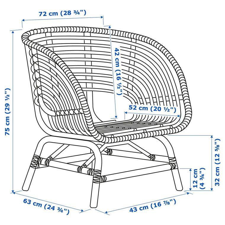 Кресло BUSKBO - 11