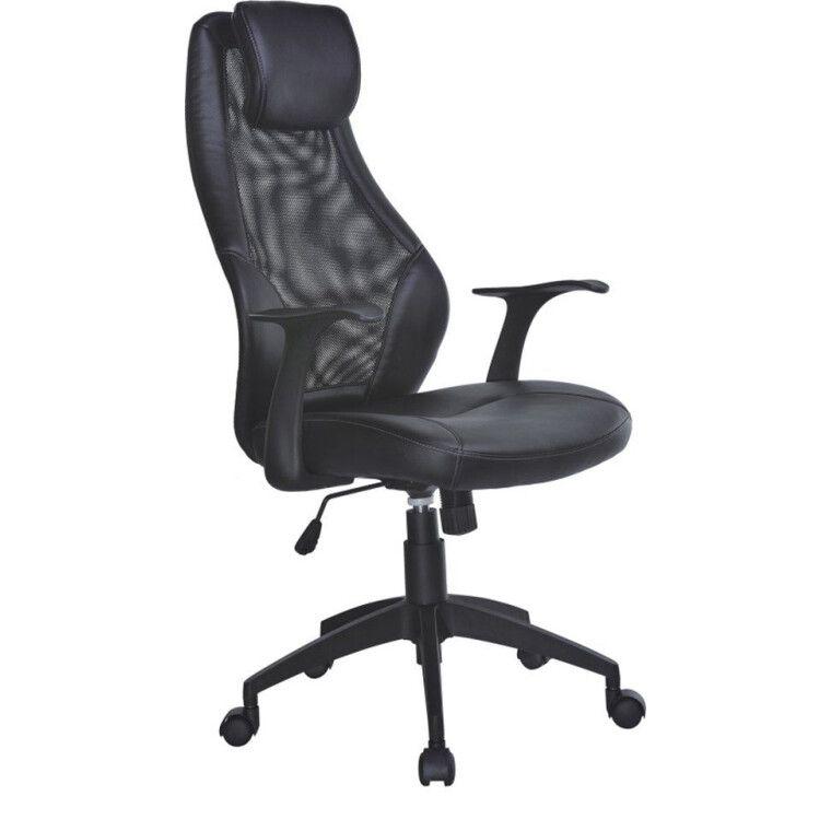 Кресло поворотное Halmar Torino | Черный