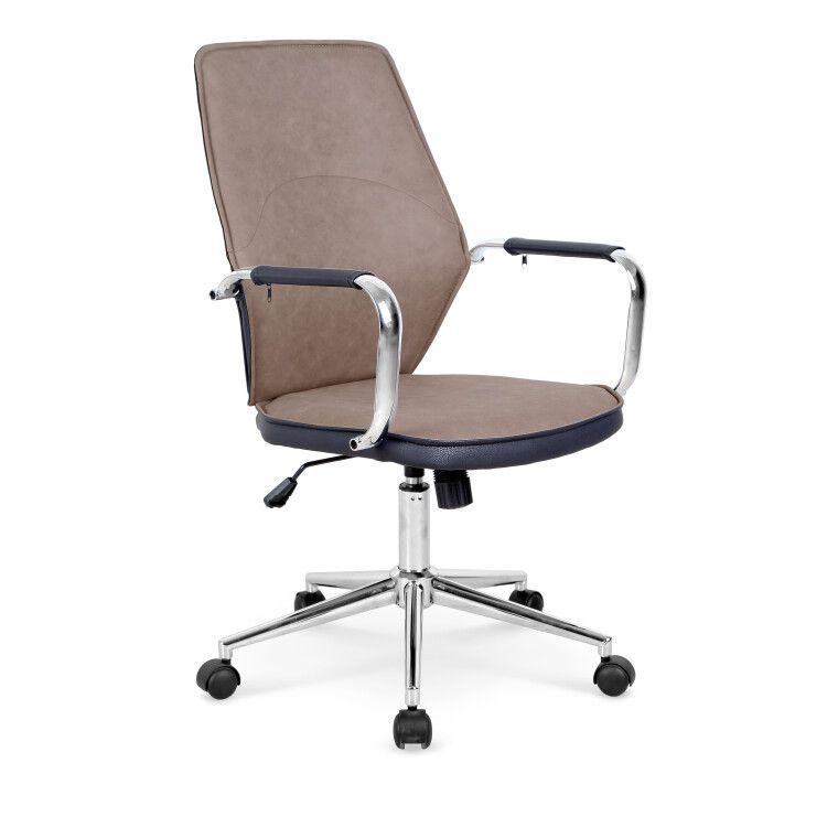 Кресло поворотное Halmar Elite | Бежевый / черный