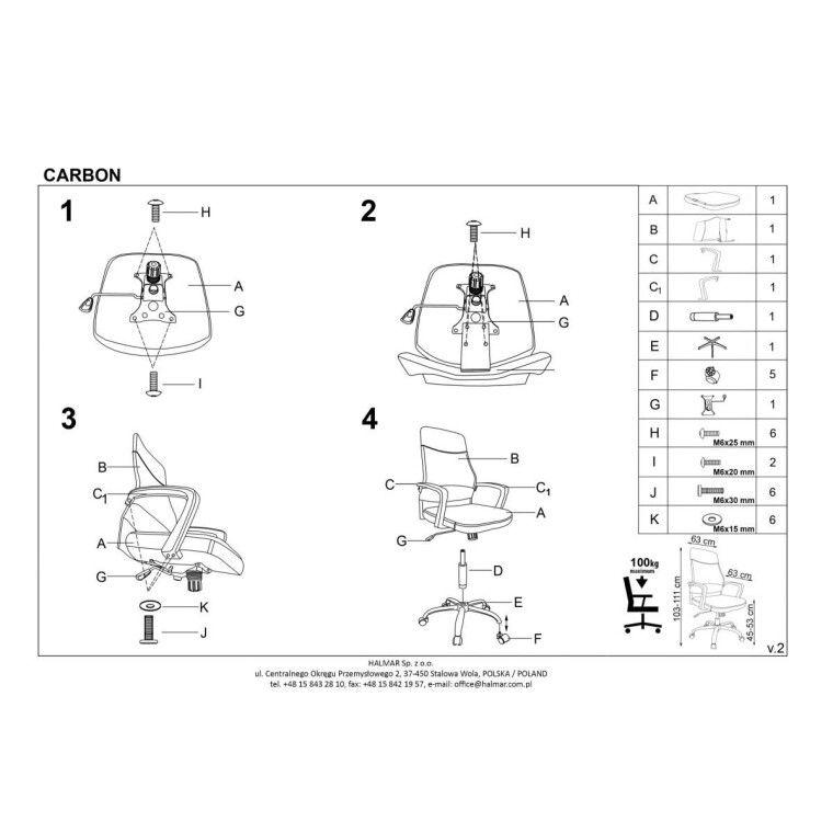 Кресло поворотное Halmar Carbon  | Черный - 4