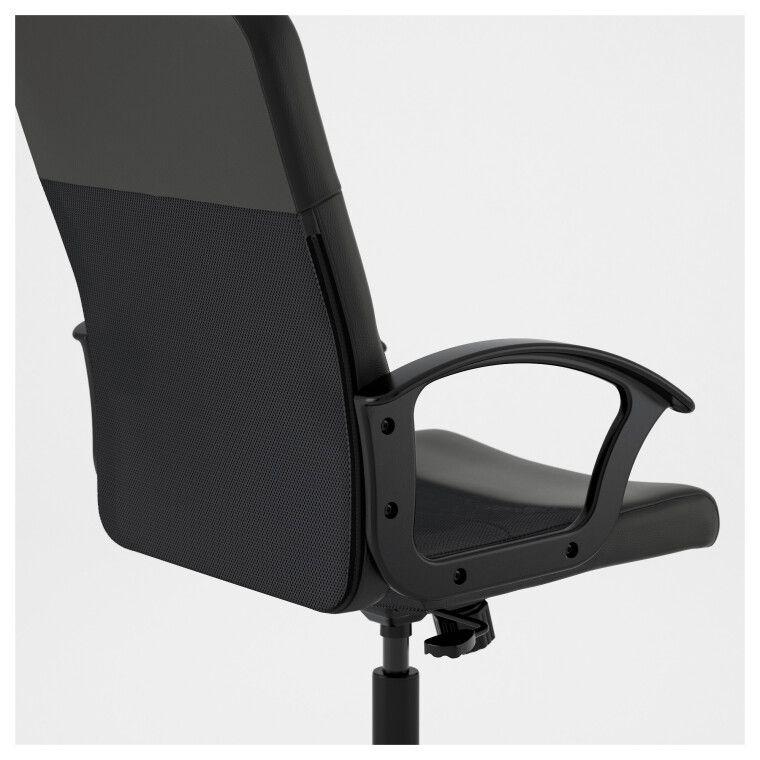 Кресло поворотное RENBERGET - 14