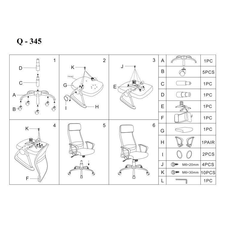 Кресло поворотное Signal Q-345 | Черный - 2
