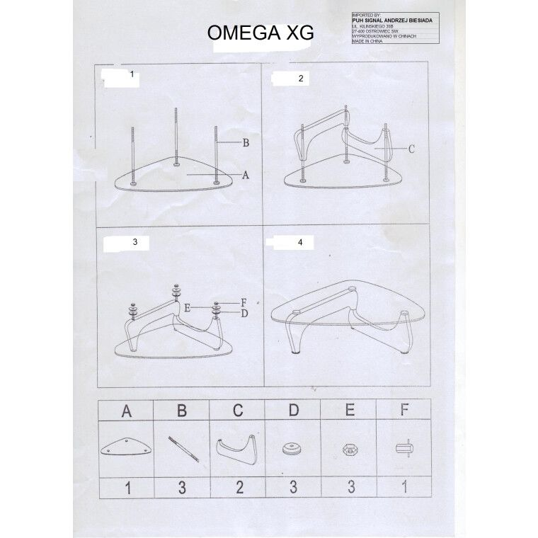Столик журнальный Signal Omega | Черный / белый - 2