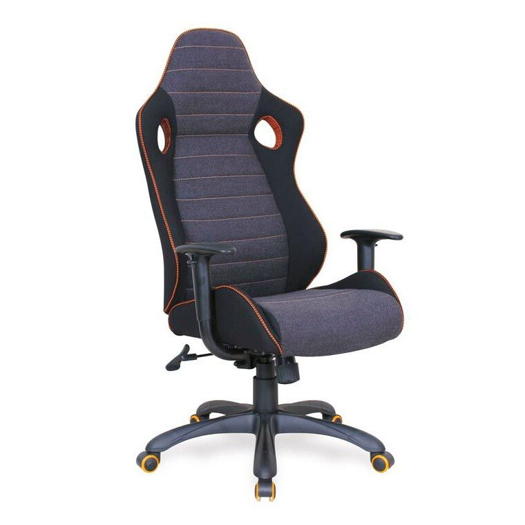 Кресло поворотное Halmar Ranger  | Серый