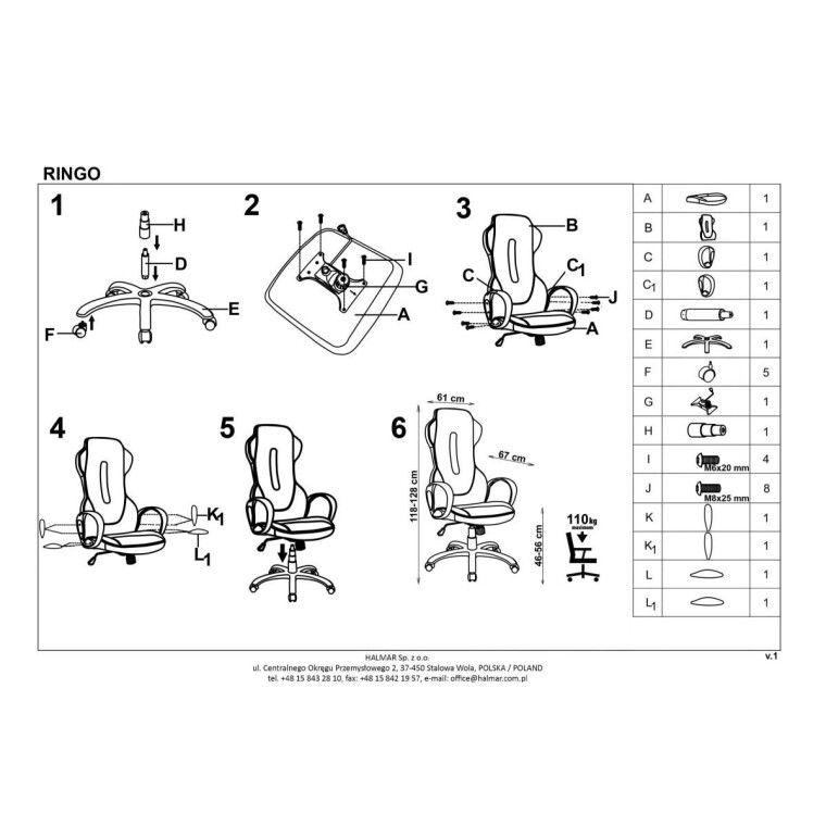 Кресло поворотное Halmar Ringo    Бежевый - 8
