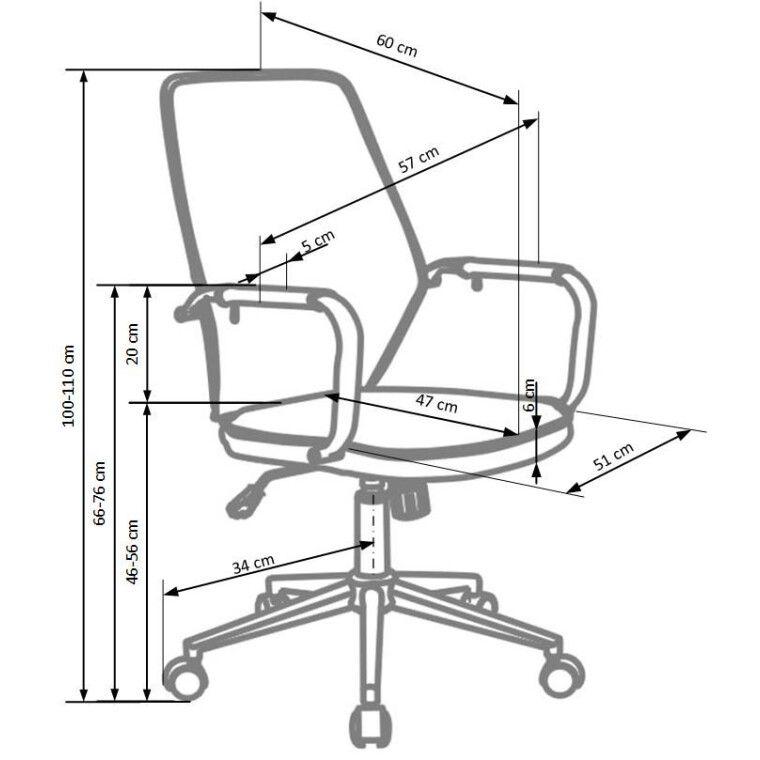 Кресло поворотное Halmar Elite | Бежевый / черный - 2