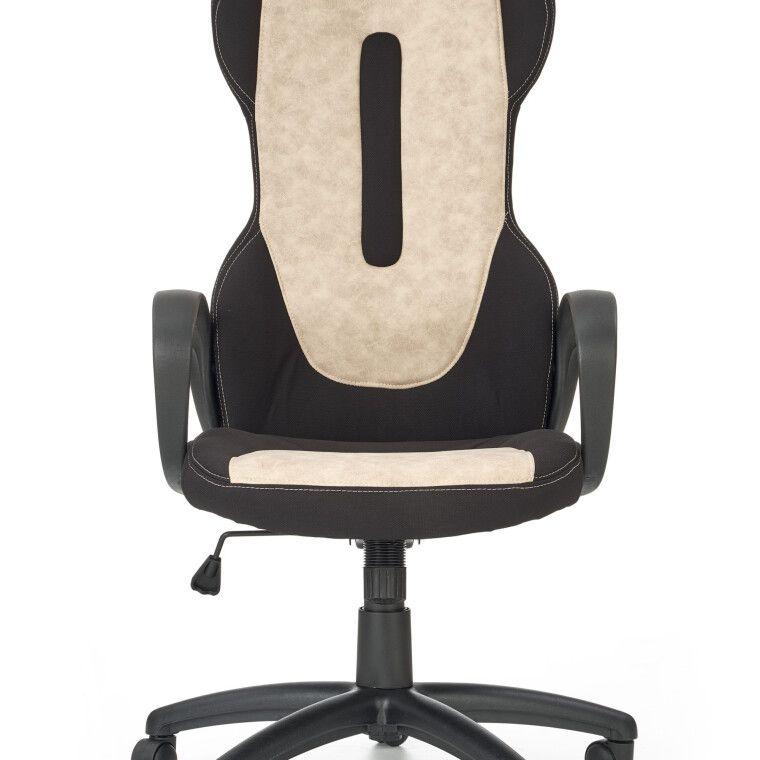Кресло поворотное Halmar Ringo    Бежевый - 7
