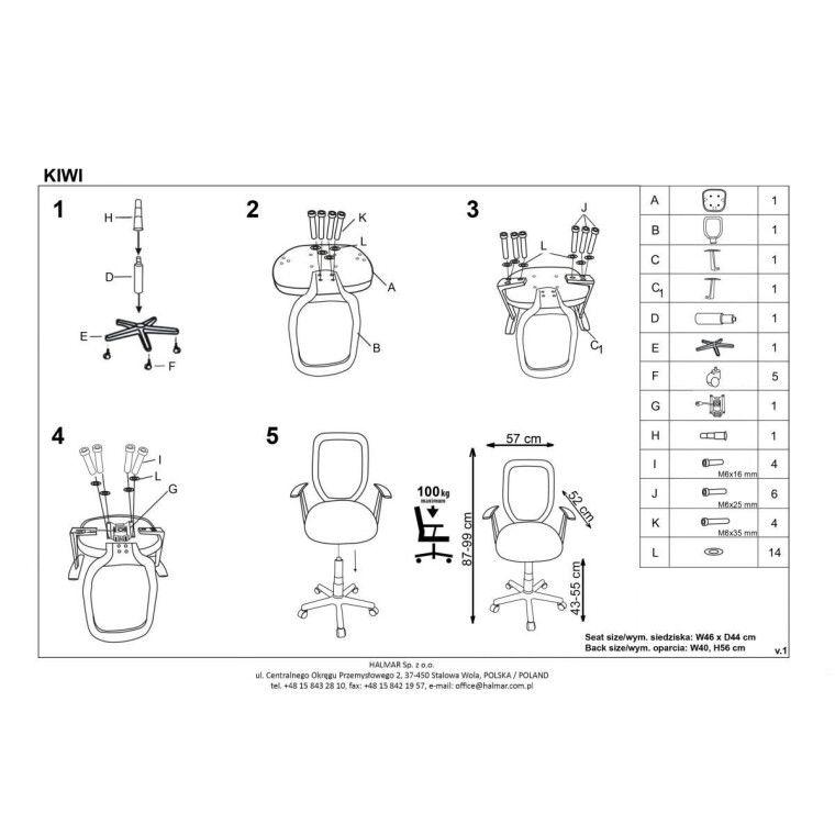 Кресло поворотное Halmar Kiwi | Принт Город - 3