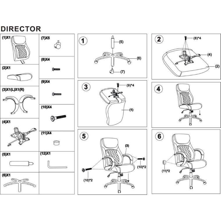 Кресло поворотное Signal Director | Серый - 2