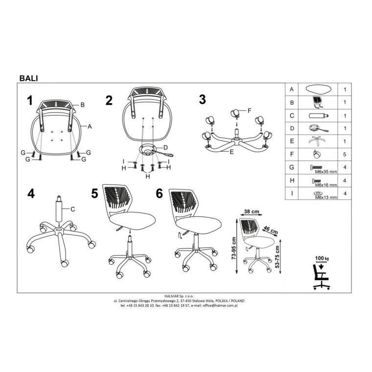 Кресло поворотное Halmar Bali   Розовый - 4