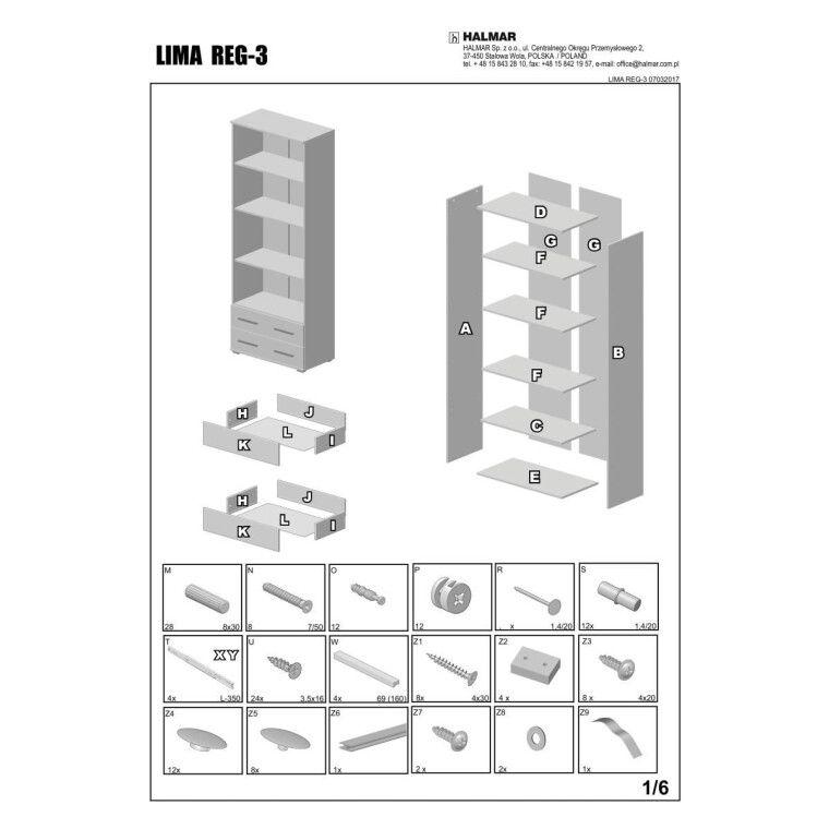 Стеллаж Halmar Lima Reg-3 | Дуб Сонома - 3