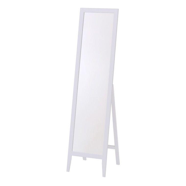 Зеркало напольное Halmar LS-1   Белый