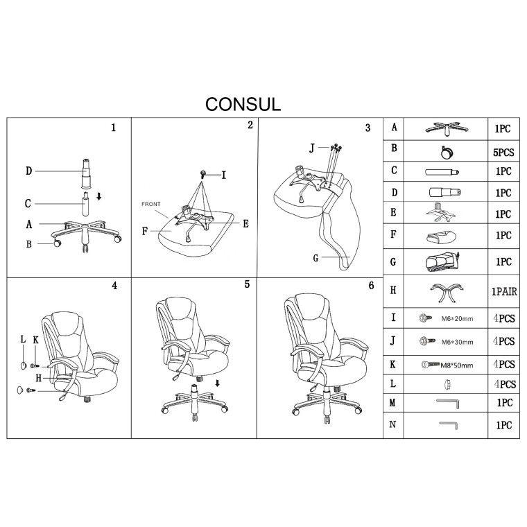 Кресло поворотное Signal Consul   Черный - 2
