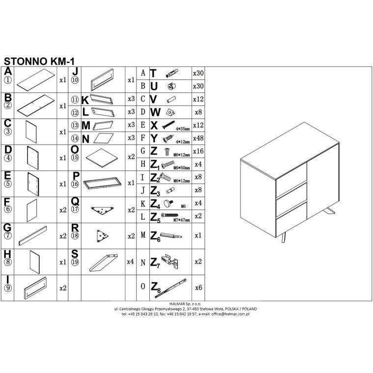 Комод Halmar Stonno КМ1 | Белый / бетон - 2