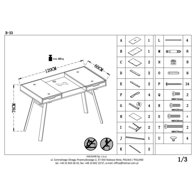 Стол письменный Halmar B-33 | Дуб Сонома / Белый - 2