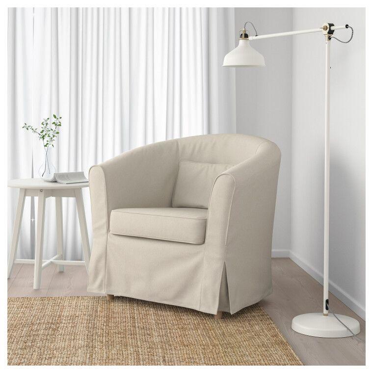 Кресло TULLSTA - 5