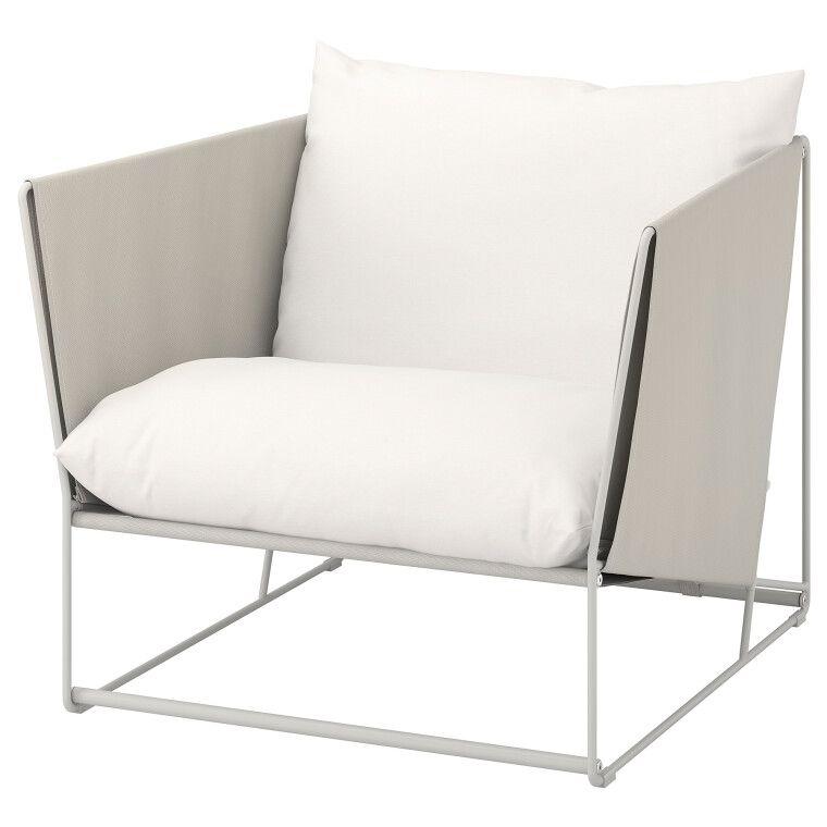 Кресло садовое HAVSTEN