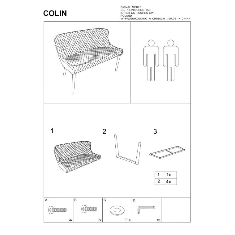 Лавка Signal Colin | Серый - 2