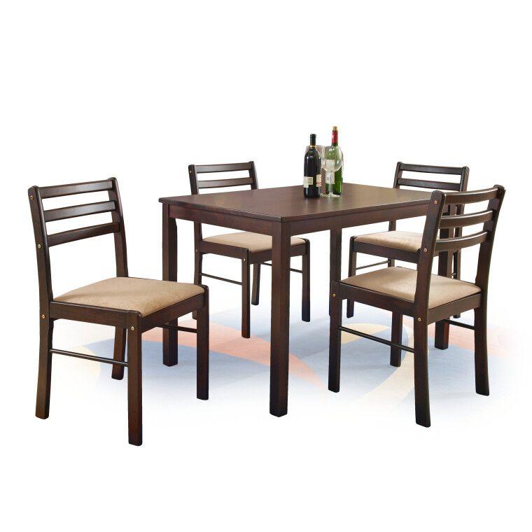 Набор мебели столовой Halmar New Starter | Эспрессо