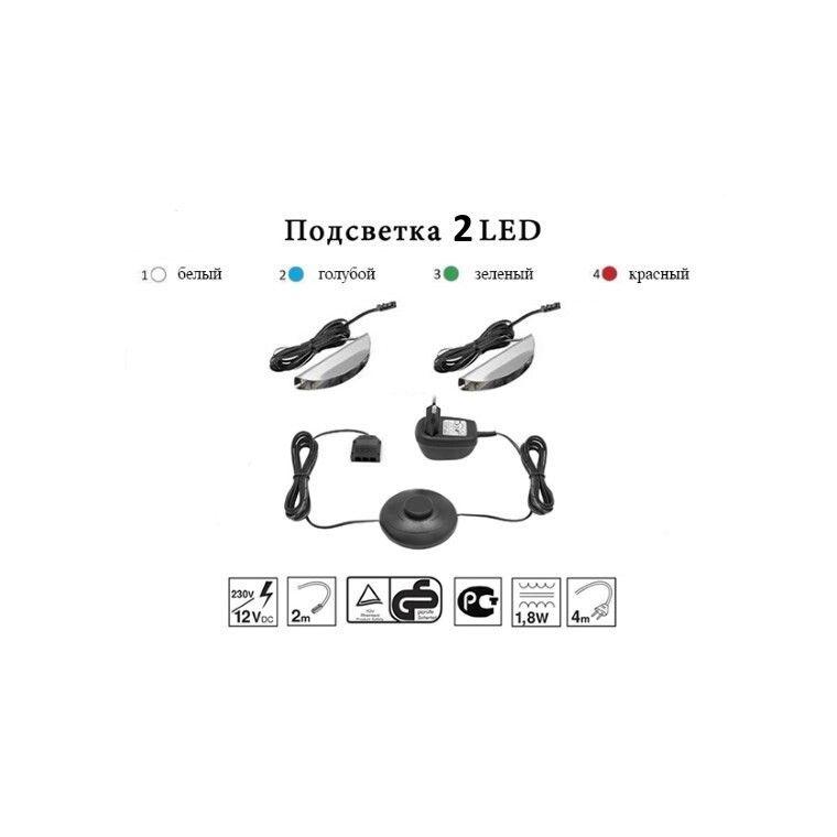 Подсветка Cama 2 LED | Белый