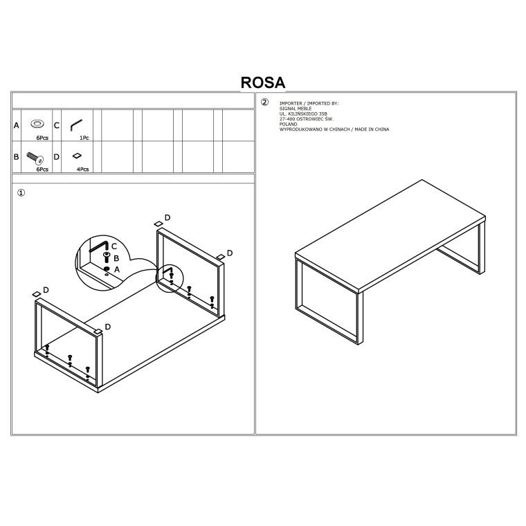 Столик журнальный Signal Rosa | Дуб сонома - 2