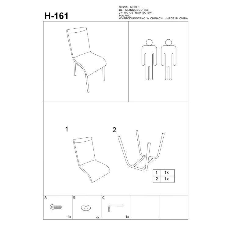 Cтул Signal H-161 | Белый / серый - 2