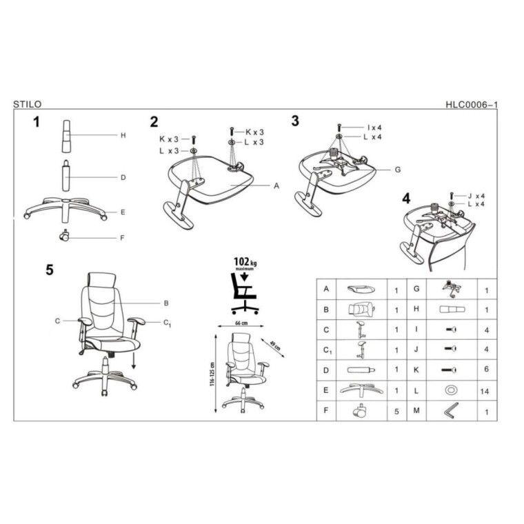 Кресло поворотное Halmar Stilo   Серый - 3