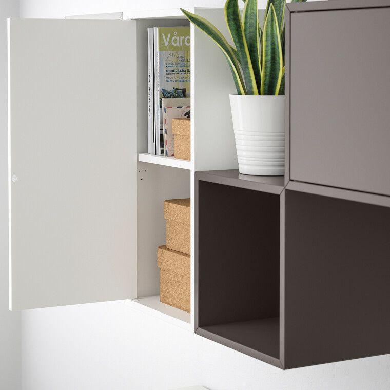 Комбинация подвесных шкафов EKET - 3