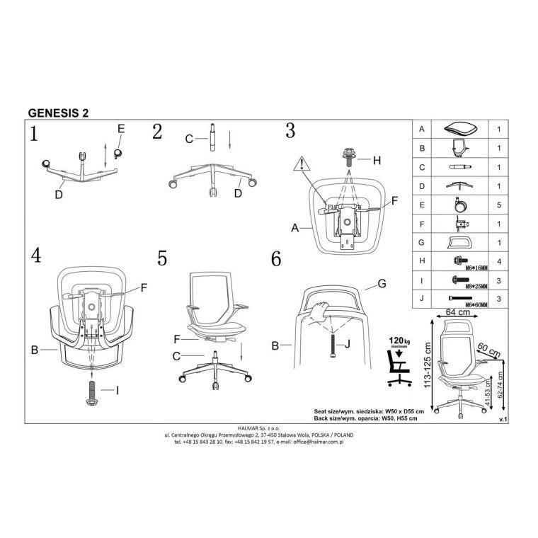 Кресло поворотное Halmar Genesis 2 | Черный - 3