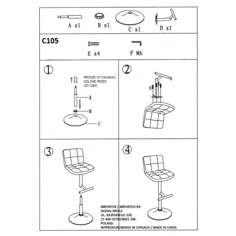 Стул барный Signal C-105 | Кремовый - 2