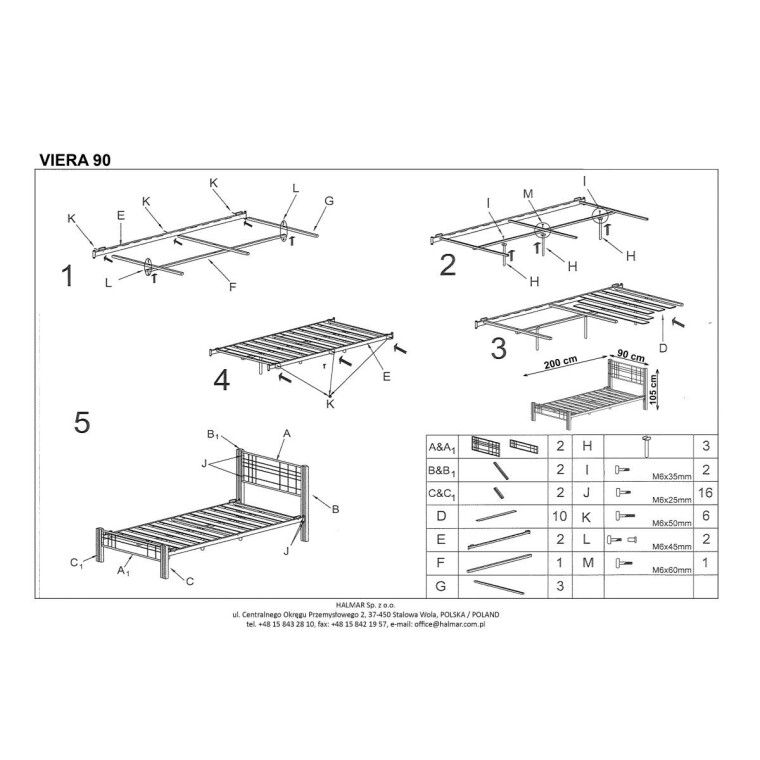 Кровать Halmar Viera | 120х200 / Античная черешня / черный - 2