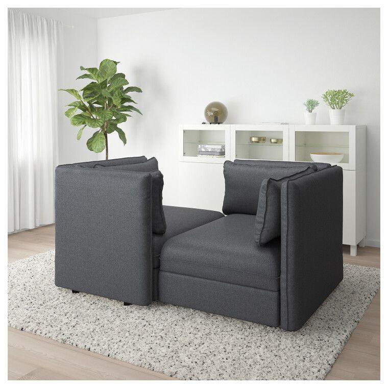 Модульная секция дивана VALLENTUNA - 11