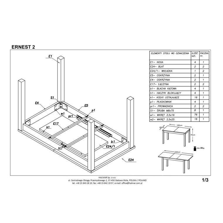 Стол раскладной Halmar Ernest 2 | Венге - 3