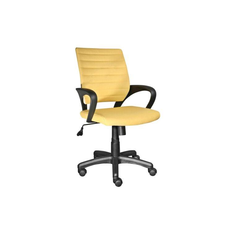 Кресло поворотное Signal Q-051 | Желтый