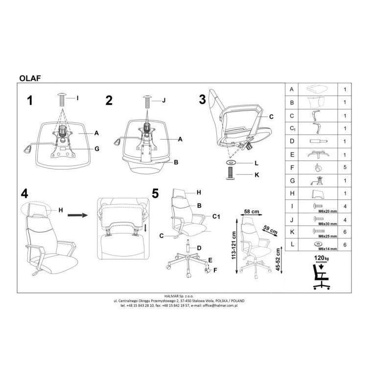 Кресло поворотное Halmar Olaf | Серый - 3