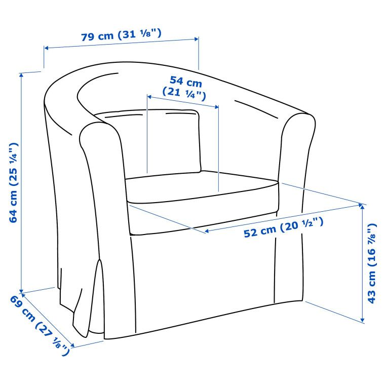 Кресло TULLSTA - 8