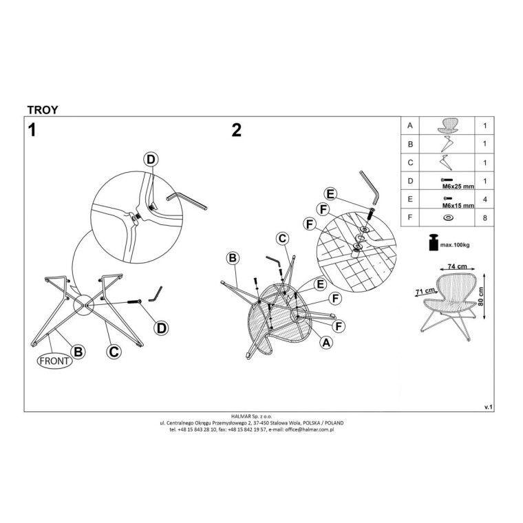 Кресло для сада Halmar Troy | Коричневый - 2