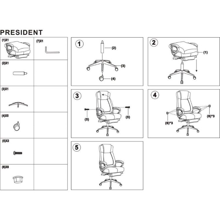 Кресло поворотное Signal President | Коричневый - 2