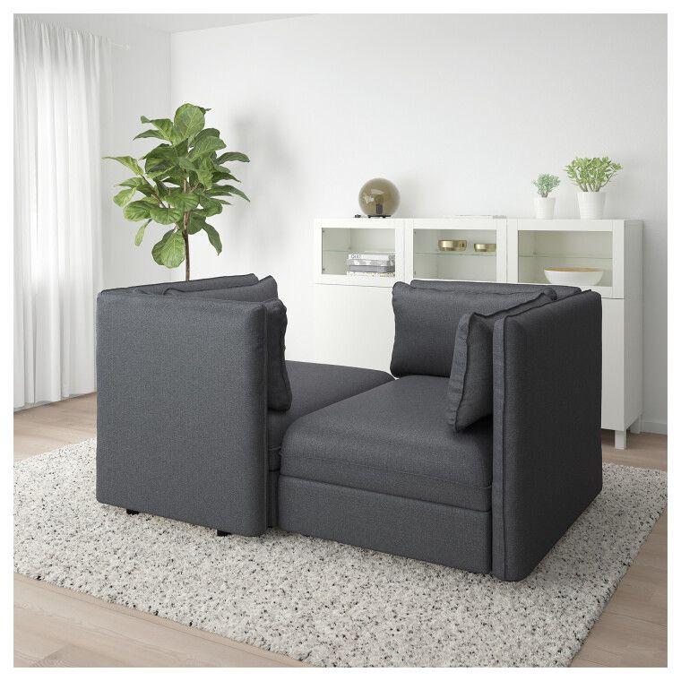 Модульная секция дивана VALLENTUNA - 6
