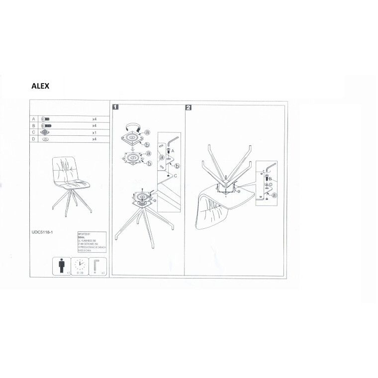 Стул Signal Alex | Графит - 2