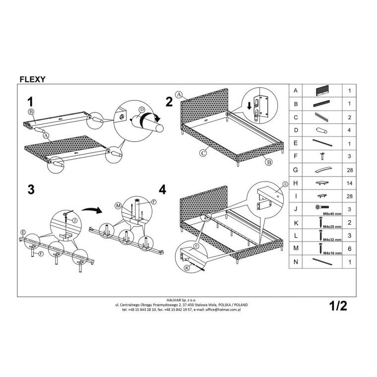 Кровать Halmar Flexy | 160х200 / Серый - 2