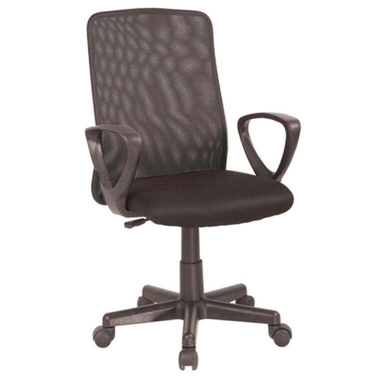 Кресло поворотное Signal Q-083 | Черный