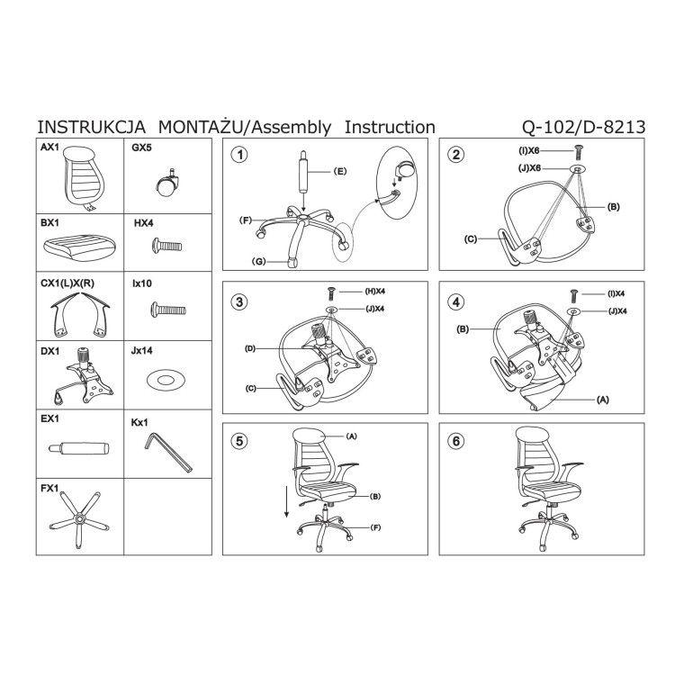 Кресло поворотное Signal Q-102 | Черный - 2